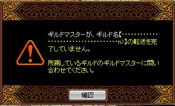 RedStone 10.12.03[03]