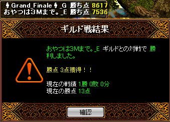 RedStone 10.12.02[17]