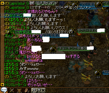 RedStone 10.12.11[10]