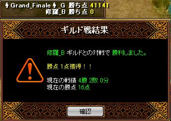 RedStone 10.12.15[00]