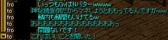 RedStone 10.12.24[13]