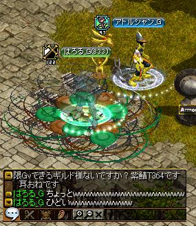 RedStone 10.12.06[02]