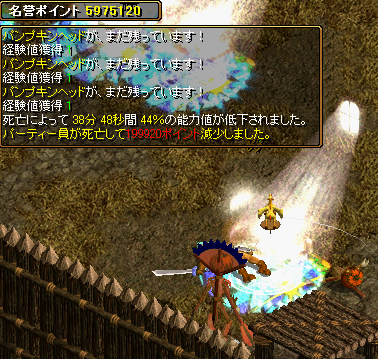 RedStone 11.01.05[14]