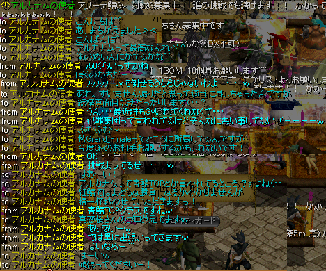 RedStone 11.01.06[00]