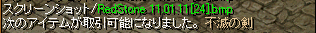 RedStone 11.01.11[25]