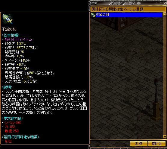 RedStone 11.01.11[24]