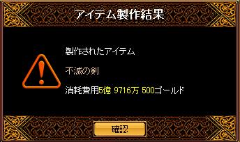RedStone 11.01.11[07]