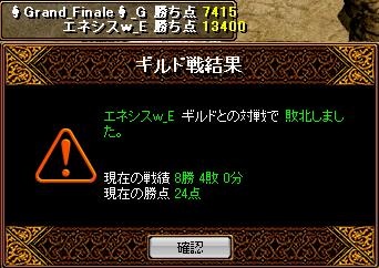 RedStone 11.01.13[17]