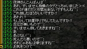 RedStone 11.01.14[46]