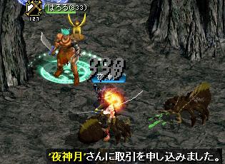 RedStone 11.01.14[43]