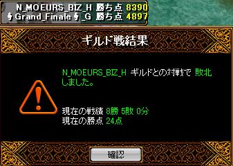 RedStone 11.01.15[10]