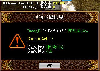 RedStone 11.01.17[04]