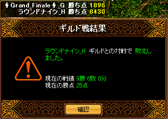 RedStone 11.01.24[03]