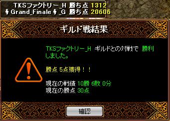 RedStone 11.01.26[05]