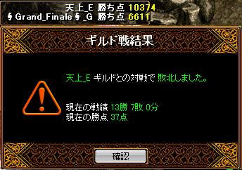 RedStone 11.02.08[18]