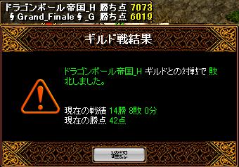 RedStone 11.02.13[34]