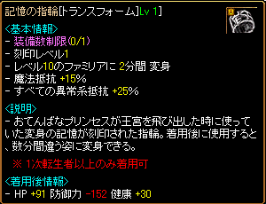 RedStone 11.02.17[07]