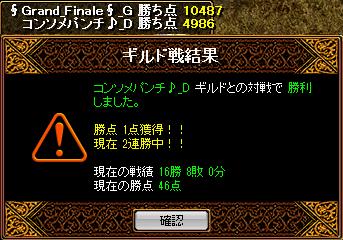 RedStone 11.02.18[01]