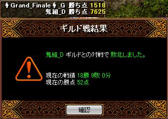 RedStone 11.02.25[08]