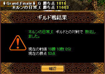 RedStone 11.03.03[08]