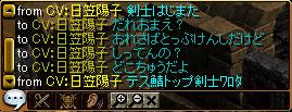 RedStone 11.03.10[41]