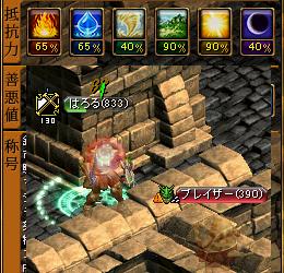 RedStone 11.03.10[17]
