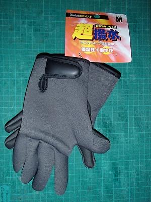 ホーマック手袋