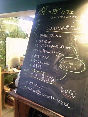 s-menu.jpg