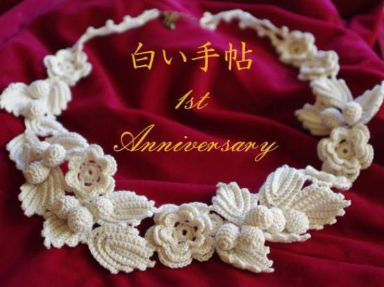 1st2_convert_20101002101307.jpg