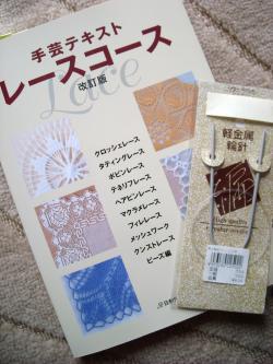 kuroyuri3_convert_20100308211851.jpg