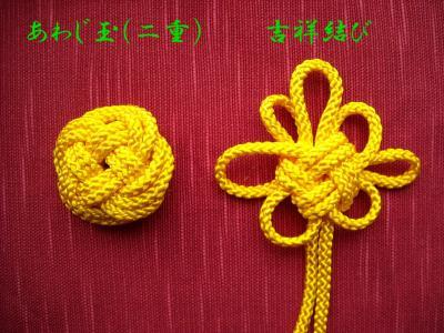 musubi1_convert_20100504091932.jpg