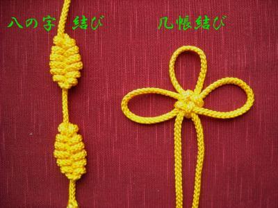 musubi3_convert_20100504092051.jpg