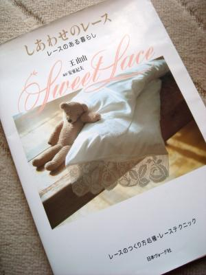 siawase_convert_20100319230017.jpg