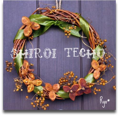 wreath3t.jpg