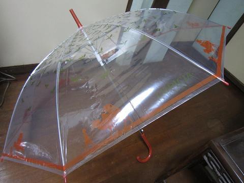 オリジナル傘ゲット