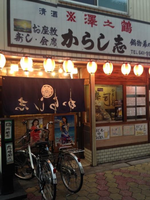 14-11-04-karashishi 001