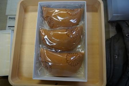 gyoukei2.jpg