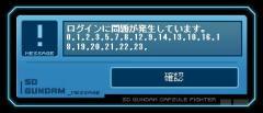 SDGO014.jpg