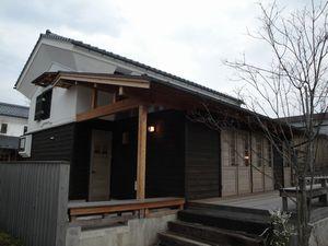 蔵の宿松屋