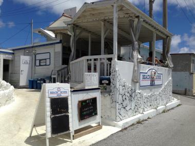 BEACH HOUSE AKA