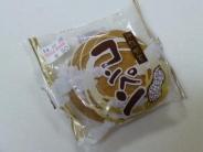 くんぺん・マルキヨ製菓