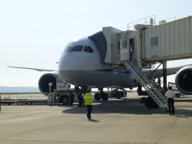 岡山空港空の日