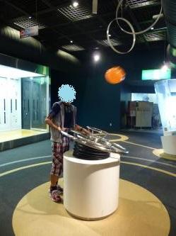 倉敷科学センター
