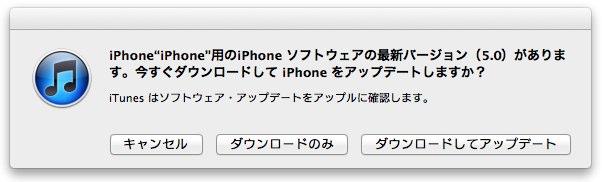 111013?2 iTunes