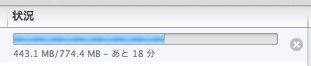 111013_3 iTunes