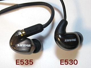120205 Shure E535ms