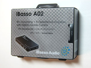 120205 iBaso ms