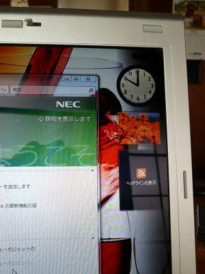 10_20120513085953.jpg