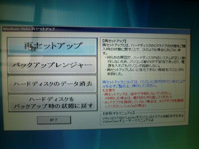 1_20120513085925.jpg