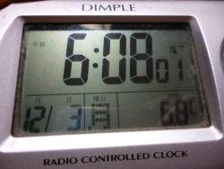 今朝の室内温度